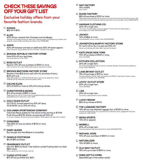 gift guide featuring premium retailers